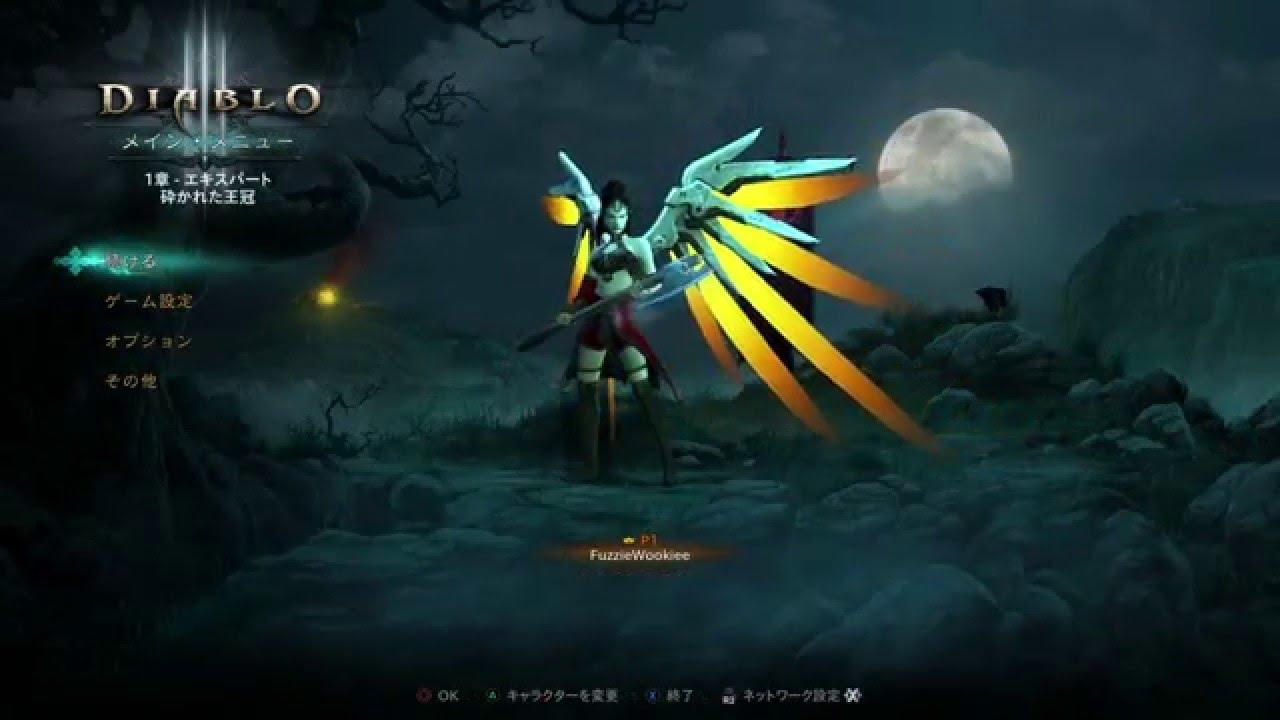 how to buy diablo 3 wings
