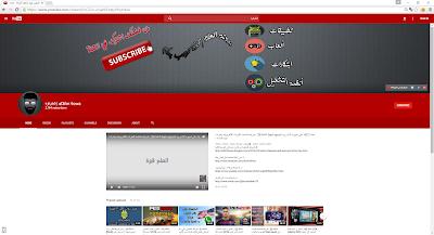 سارع للانتقال الى واجهة YouTube الجديدة | كن أول من يجرب | كَنّ مُمَيَّز