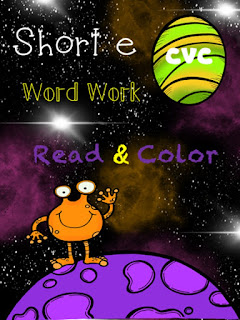 Short e word work