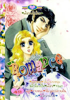 ขายการ์ตูนออนไลน์ Romance เล่ม 324