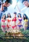 Film Lost in Island (2016) Full Movie HD