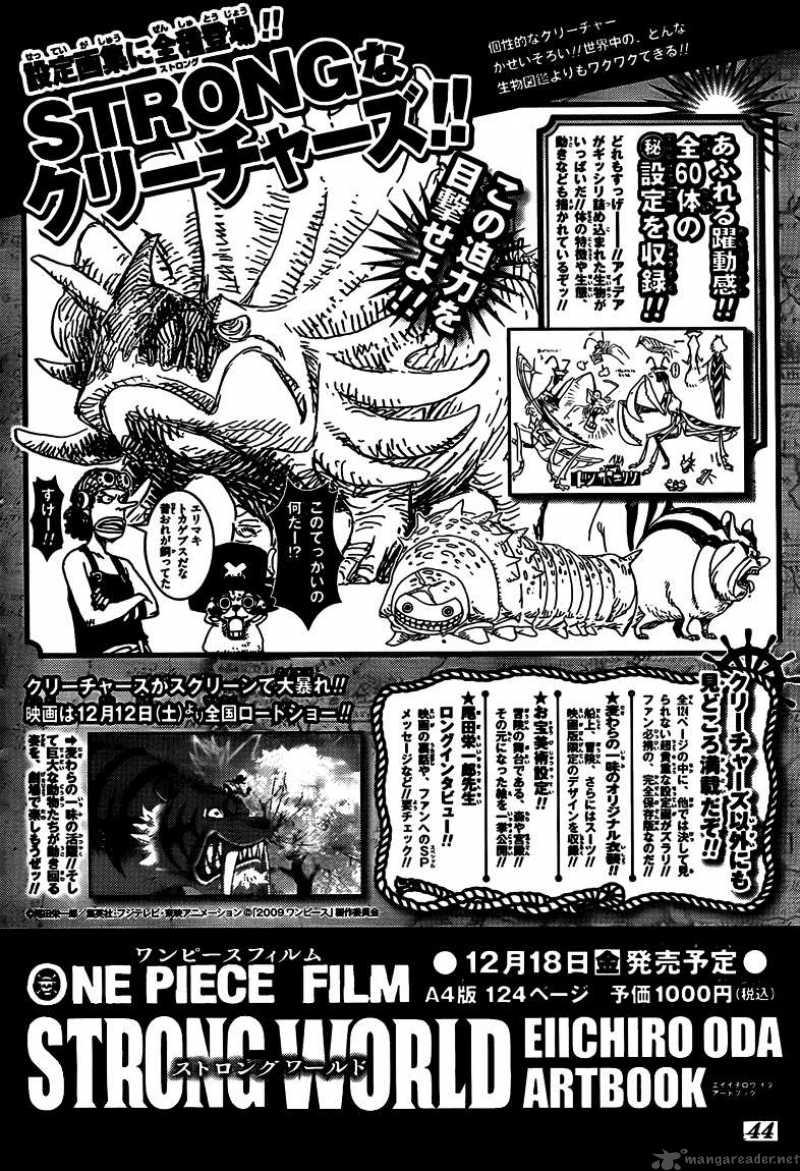 One Piece 564