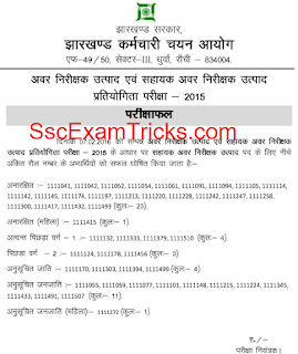 JSSC SI ASI Main Result 2016