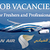 Oman Air Jobs - 2016