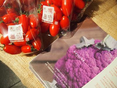 kurache 「北海道の旬を味わう」