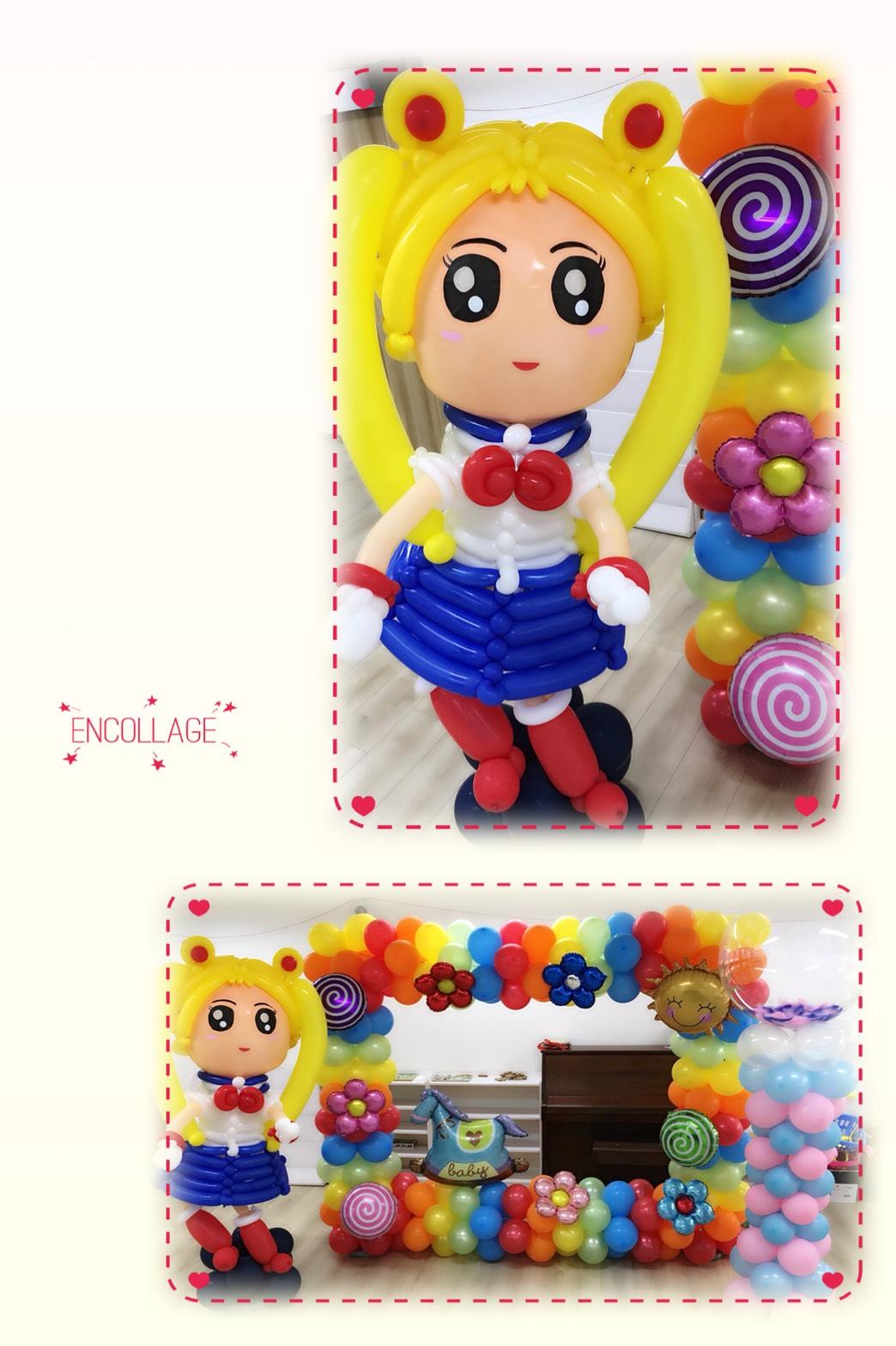 美少女戰士氣球佈置