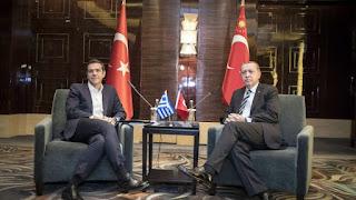 Η Τουρκία ετοιμάζεται για πόλεμο και ο Τσίπρας για... ήττα