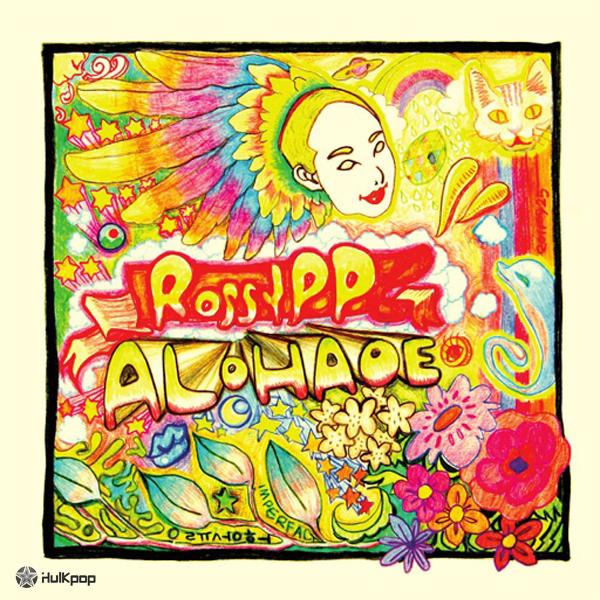 RossyPP – Aloha Oe