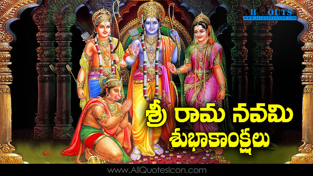 Sri-rama-navami-quotations-images-wallpapers-posters-pictures-photos-sayings-greetings