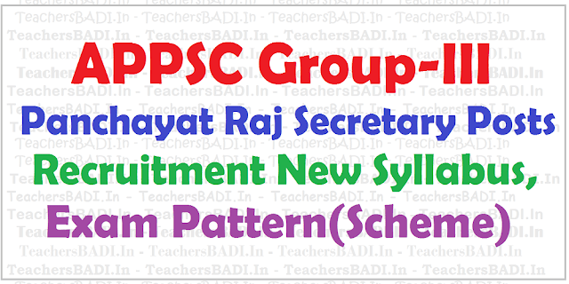 APPSC Group-III,Panchayat Raj Secretary Posts,New Syllabus,Exam Pattern