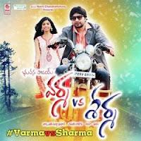 Varma Vs Sharma (2016) Songs Free Download