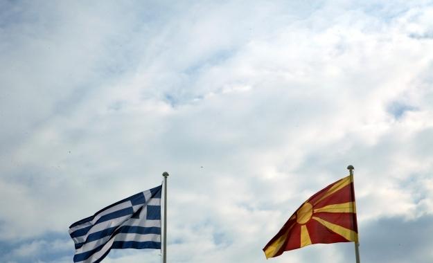 Η καντονοποίηση των Σκοπίων και το ζήτημα της ονομασίας