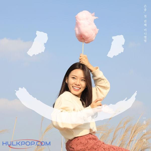 Eunjong (SILVERBELL) – Smile – EP