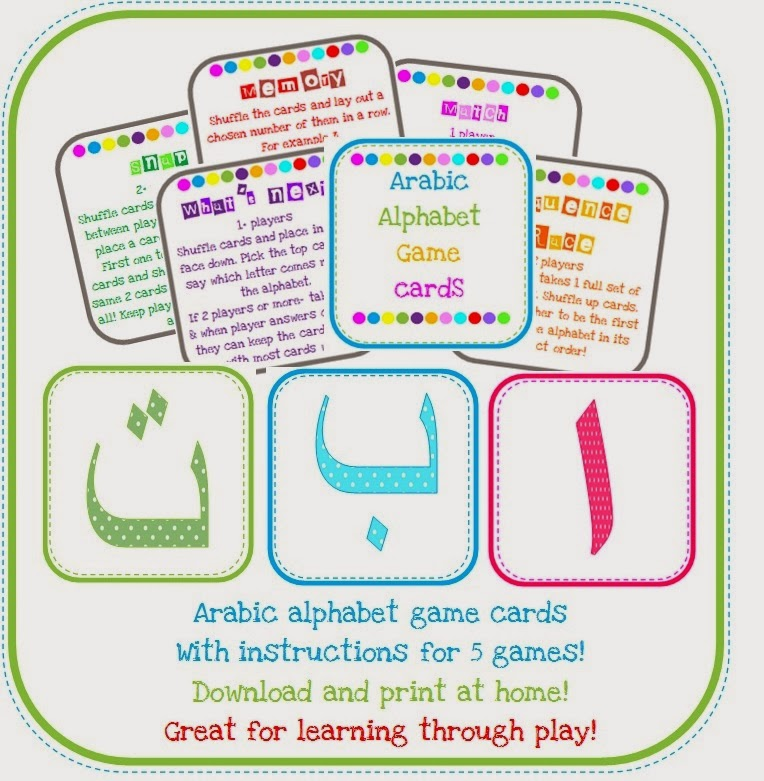 A Muslim Homeschool Cute Arabic Alphabet Game You Can