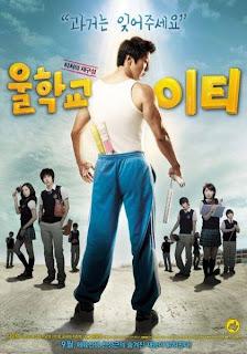 Korean Film Club: Our English Teacher (2008)