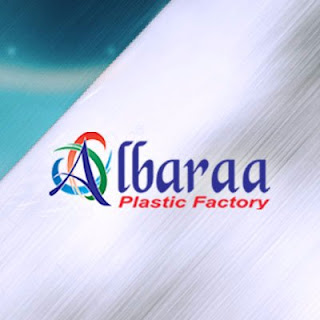 وظائف خالية فى مصنع البراء للبلاستيك فى قطر 2017
