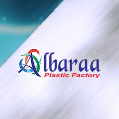 وظائف خالية فى مصنع البراء للبلاستيك فى قطر 2021