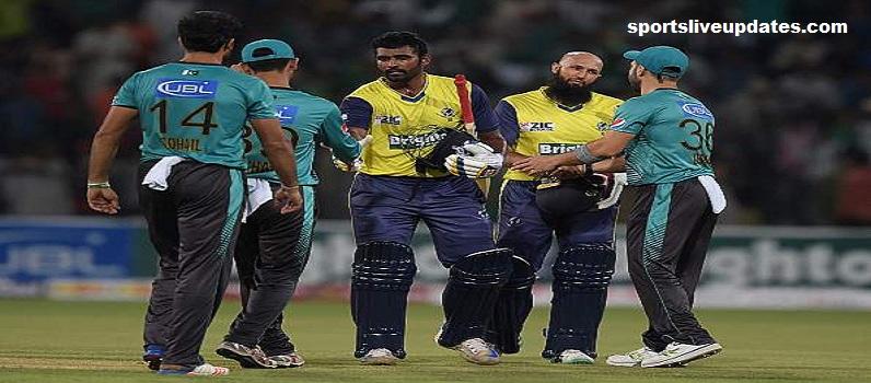 Pakistan vs World XI T20