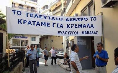 Αστρολογικά Σεπτεμβρίου 2016 για την Ελλάδα