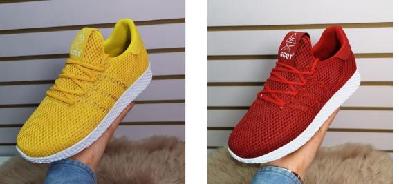 Pantofi sport rosii, galbeni de femei din material textil