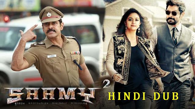 Saamy 2 Hindi dubbed movie