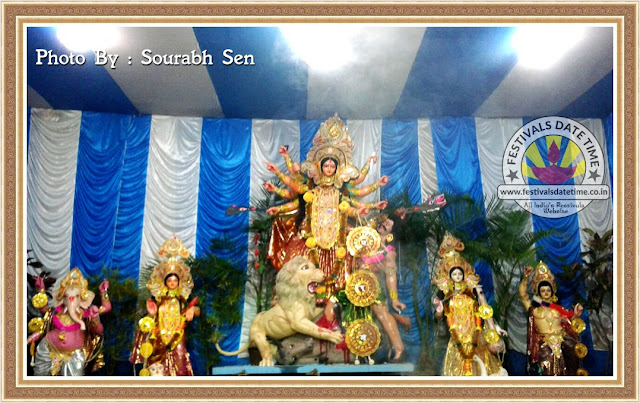 2016 Ausgram, Burdwan Durga Murti Photo in West Bengal - WhatsApp Photos