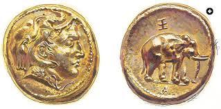 Moneda de oro de Alejandro Magno proveniente del tesoro de Mir Zakah