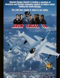 Iron Eagle II | Bmovies