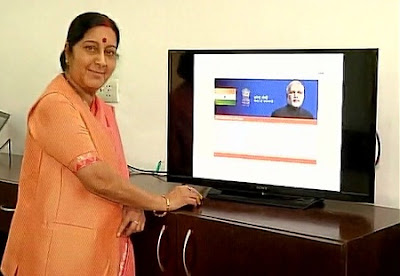 Website of Prime Minister, Narendra Modi, PMO, www.pmindia.gov.in, multi-lingual, Bengali, Gujarati, Malayalam, Marathi, Tamil, Telugu