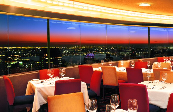 Restaurant Panoramique Tournant New York