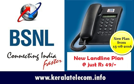 BSNL introduces promotional Landline plan - 'Experience LL 49' with monthly rental of Rs 49/- and Unlimited Free Night Calling ›  After announcing the launch of 24 Hours Unlimited Free Calls to Any Network from BSNL Landline on a...