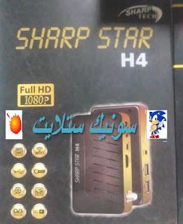 احدث ملف قنوات شارب ستار SHARP STAR H4
