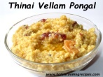 Thinai Pongal