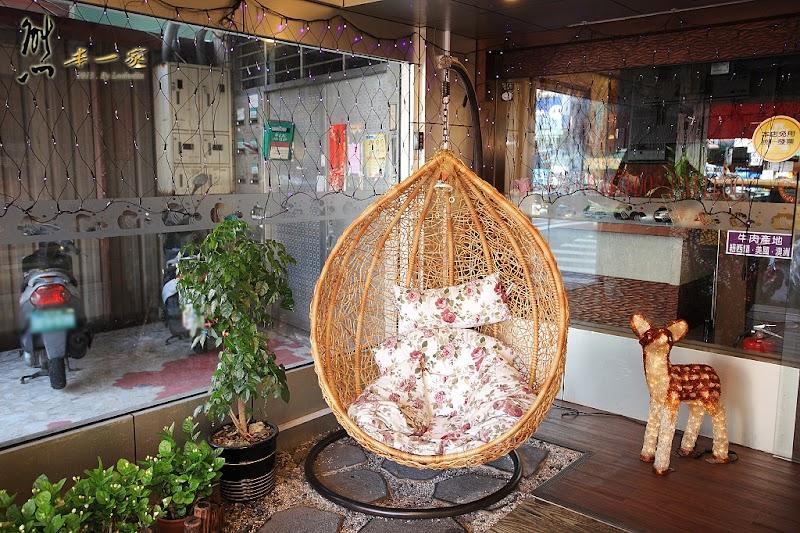 皇璽北海道昆布鍋|捷運板橋站餐廳