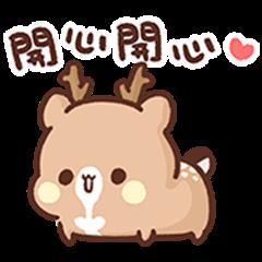 SweetHouse Happy Deer