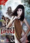 Ma Nữ Báo Thù - Nakthotsao Phi Hian