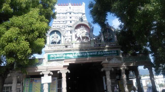 Sri Vaidyanathar Temple, Madavar Vilagam