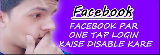 Facebook par one tap login kaise disable kare