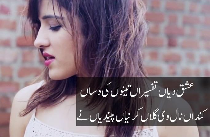 ishq ne 'Gaalib' nikammaa kar diyaa - Famous shayari |Ishq Poetry