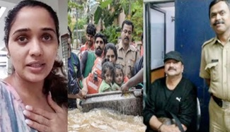 Kerala Floods 2018 | Kerala Rain News