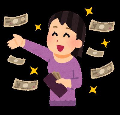 https://2.bp.blogspot.com/-ajgQMXw-L2k/WR_K1J6xJMI/AAAAAAABEaU/fo62Cxb7QCcASp5SMRZpLk1eNLXl9UHwgCLcB/s400/money_futoppara_woman.png