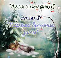 http://wingsfrent.blogspot.ru/2013/11/3.html