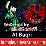 shiahd.blogspot.com/2017/10/al-baqri-nohay-2018.html
