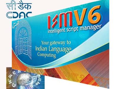 ISM V6 Intelligent Script Manager