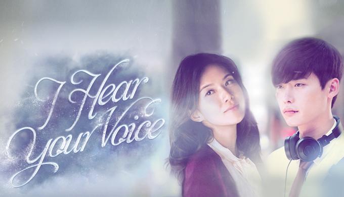I Hear Your Voice - Season 1
