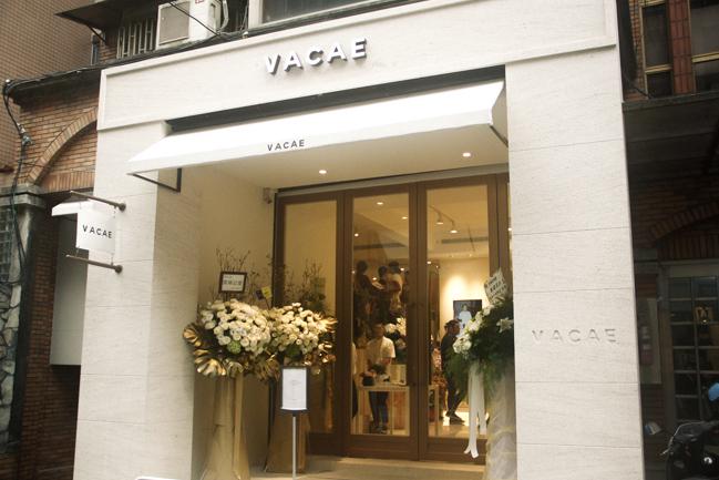 東區服飾店 VACAE