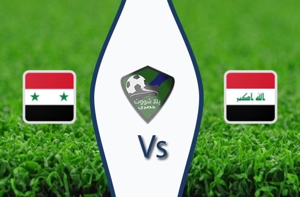 مباراة العراق وسوريا