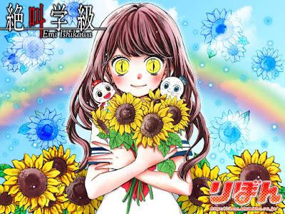 Zekkyou Gakkyuu de Emi Ishikawa