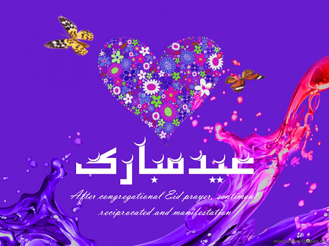 Eid Mubarak Arabic Greetings wishes