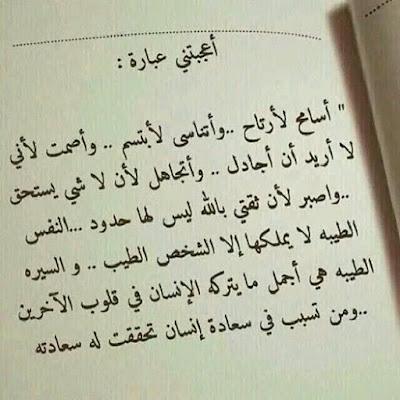 صور عن التجاهل 2018 حكم وكلام عن التجاهل مصراوى الشامل